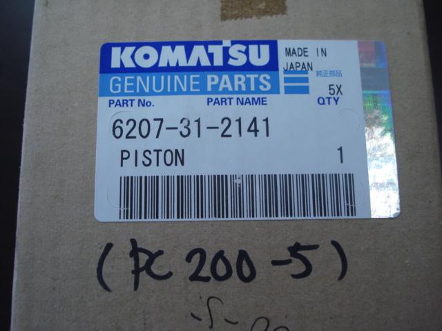 Komatsu PC200-5 Piston (Genuine Parts) « SCM MACHINERY SDN BHD