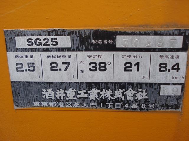 SG25_ (8).JPG
